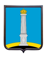 Герб города Ульяновска