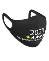 Маска защитная тканевая 2020