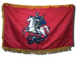 Флаг города Москвы с бахромой сатен Т902