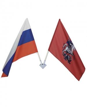 Флаги России и Москвы с древками на настенном кронштейне
